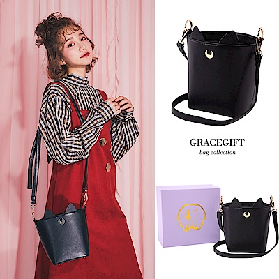 Grace gift-美少女戰士LUNA立體貓耳水桶包
