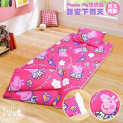 享夢城堡 兒童卡通涼被童枕睡墊三件組-佩佩豬Peppa Pig 甜蜜下雨天-粉