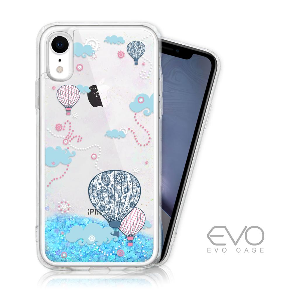 EVO CASE iPhone XR 藍色閃粉亮片流沙手機殼 - 奇幻熱氣球
