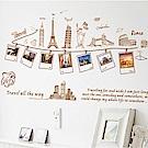 半島良品 DIY無痕壁貼-世界旅行AY9011 60x90cm
