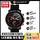 Amazfit華米 米動手錶Stratos 3智能運動心率智慧手錶 原廠公司貨 product thumbnail 2