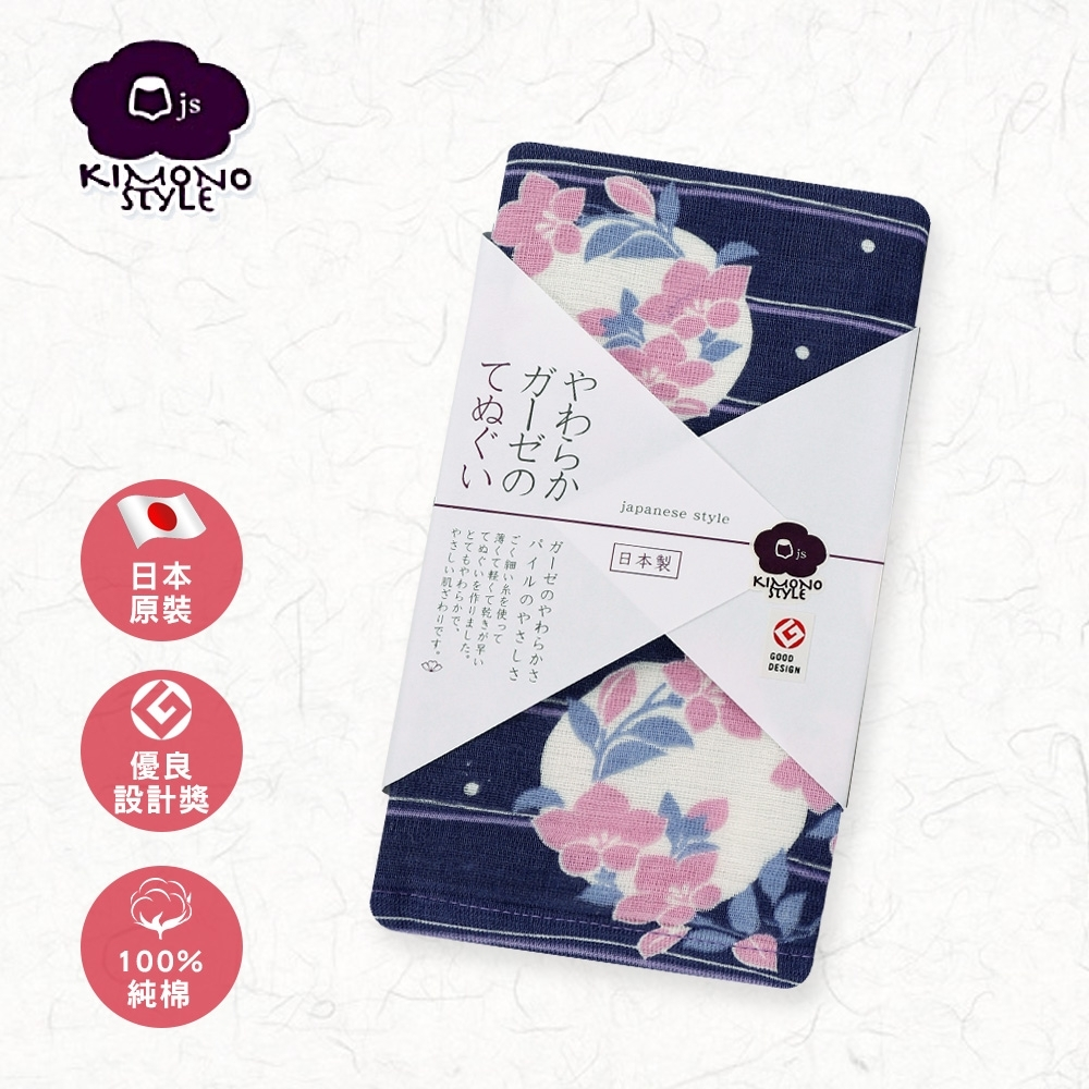 【日纖】日本製純棉長巾-夜桔梗 34x90cm