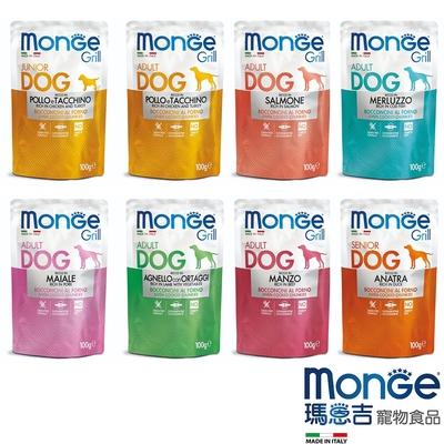 Monge瑪恩吉 Grill炙燒肉塊 無穀主食犬餐包 100g 24包
