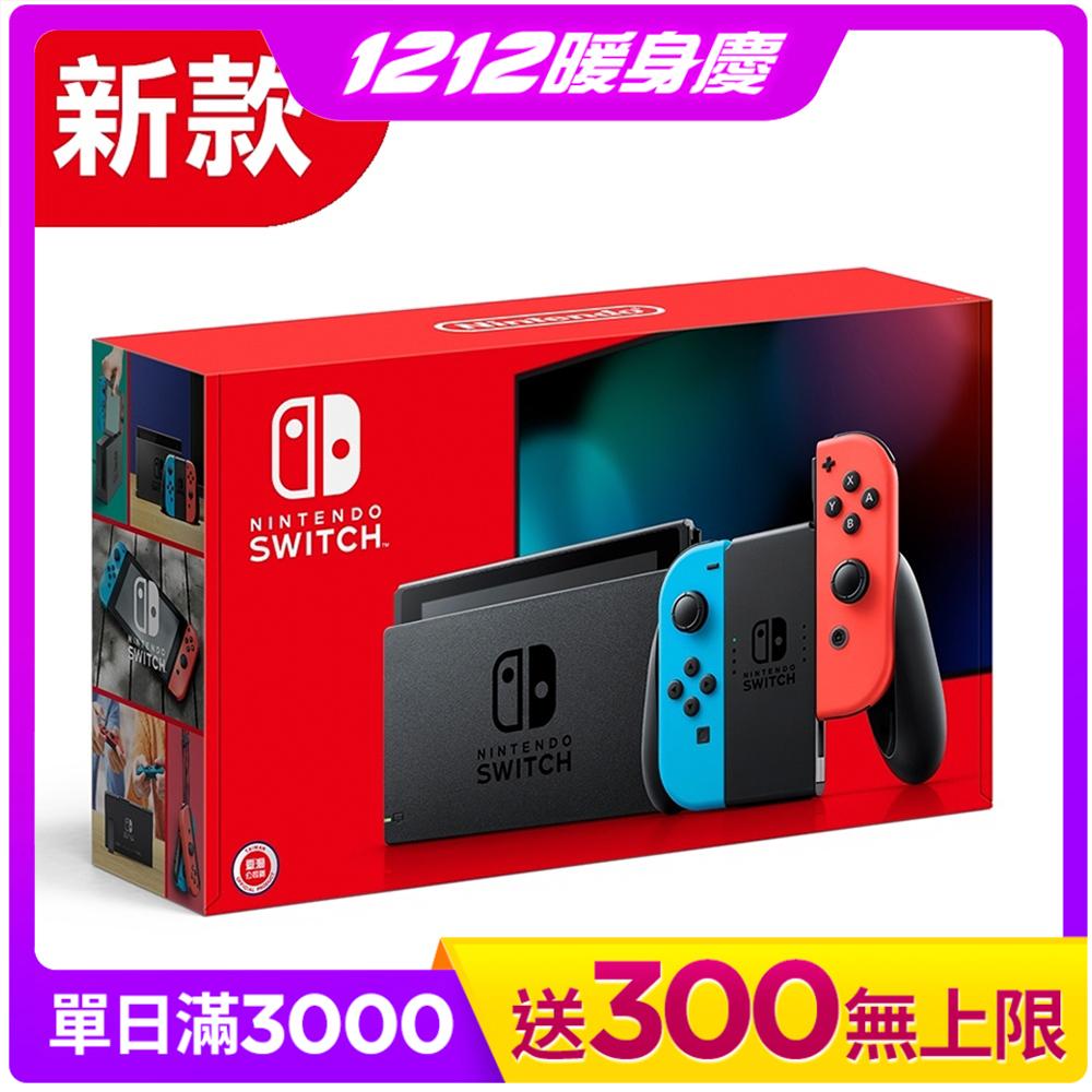 任天堂 Nintendo Switch 主機 電池持續加長 亞版