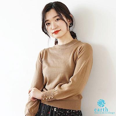 earth music 鈎織珍珠袖口設計針織上衣