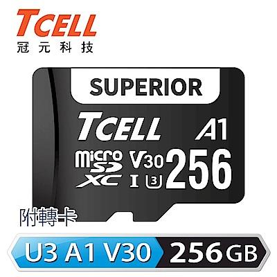 TCELL冠元 SUPERIOR microSDXC UHS-I(A1)U3 V30 100MB 256GB 記憶卡