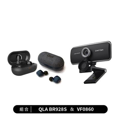 CREATIVE VF0860 + QLA BR928S 視訊耳機組合