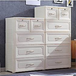 【日居良品】歐式古典提花手把四層抽屜收納櫃-60面寬DIY