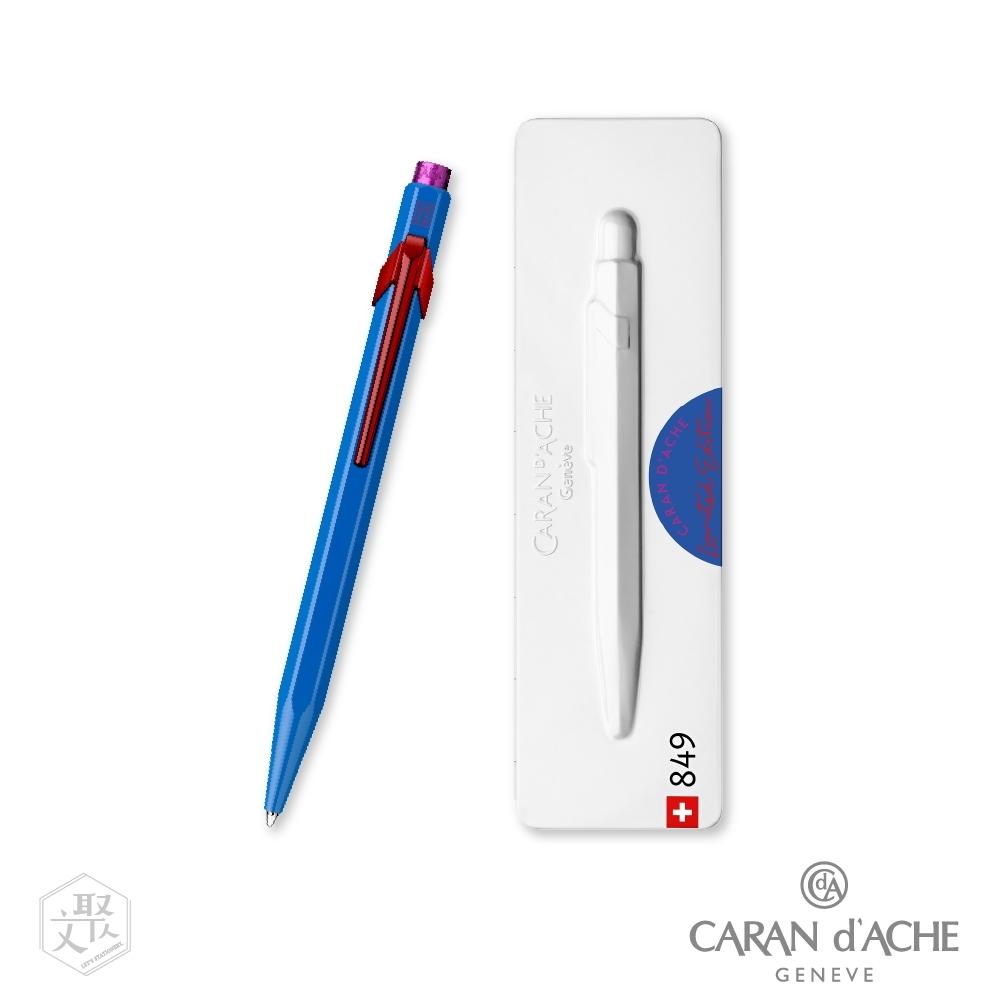 CARAN dACHE 卡達 - 849 Claim Your Style 第二代限定版 湖水藍 原子筆