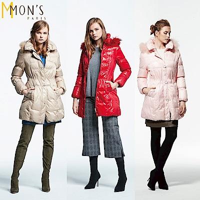 時時樂限定-MONS-毛領保暖長版收腰羽絨大衣-共