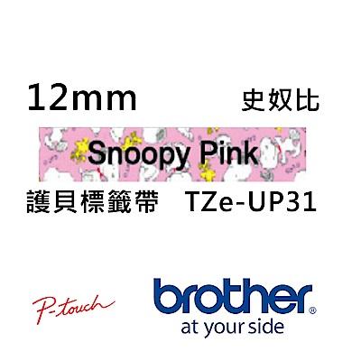 Brother TZe-UP31 史奴比 護貝標籤帶 ( 12mm 粉底黑字 )