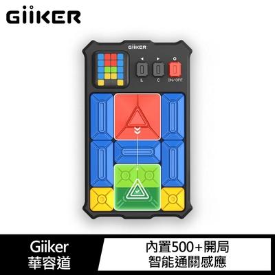 Giiker 華容道