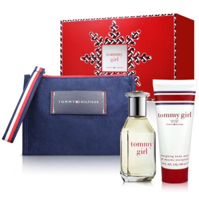 TOMMY GIRL 就是最愛女性香水禮盒