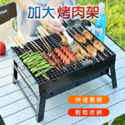 輕便簡易免組裝可手提攜帶式烤肉架 烤肉爐(中秋烤肉 露營野炊)