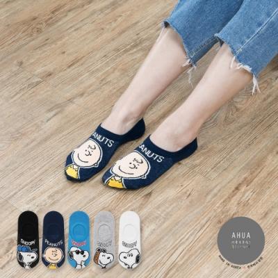 阿華有事嗎 韓國襪子 字母史努比隱形襪 韓妞必備船襪 正韓百搭卡通襪
