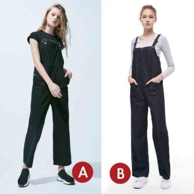 [時時樂限定]BRAPPERS 女款 寬版吊帶褲(二款選)