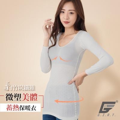 GIAT台灣製白竹炭彈力貼身保暖衣(淺灰)