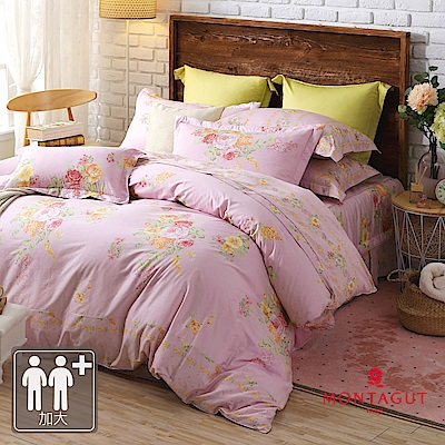 MONTAGUT-溫馨農莊(粉)-200織紗精梳棉-鋪棉床罩組(加大)
