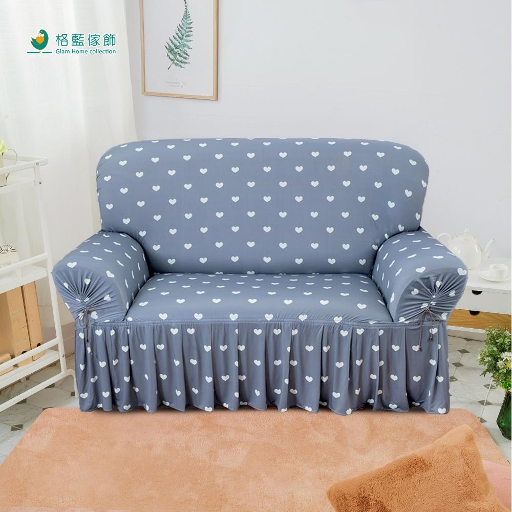 【格藍傢飾】甜心教主裙襬涼感沙發套 沙發罩-時尚灰1人(彈性 防滑 全包 )
