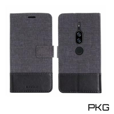 PKG SONY XZ2 Premium側翻式雙拚布皮套-時尚灰黑