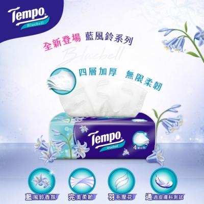Tempo 4層加厚輕巧包面紙(藍風鈴)/5包裝