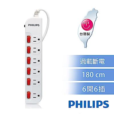 【飛利浦】過載防護型 6開6插3孔延長線 SPB1661(1.8米) - 白色