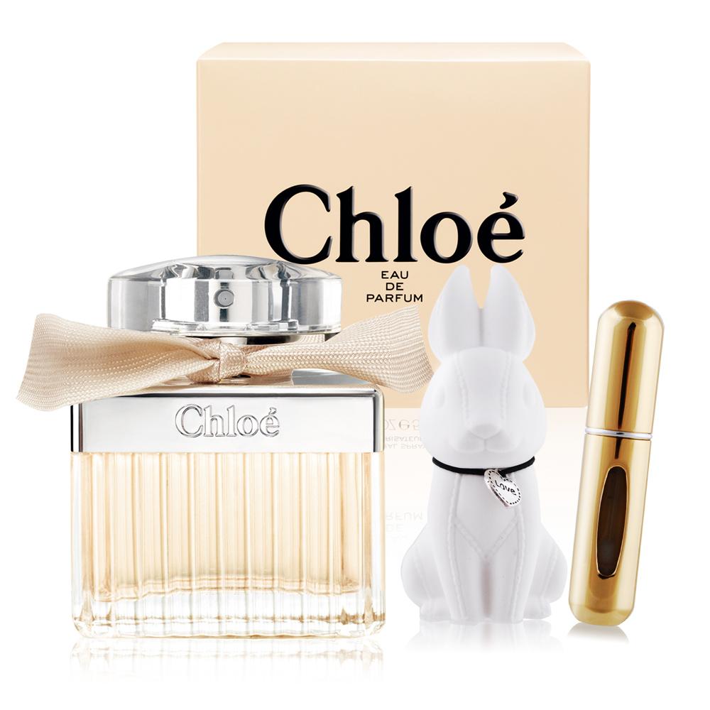 Chloe 同名女性淡香精75ml+贈擴香石&分裝瓶(隨機出貨)