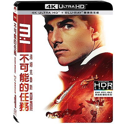 不可能的任務 UHD+BD 雙碟限定版 藍光 BD