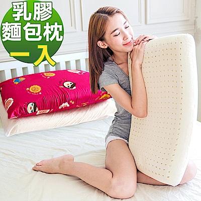 奶油獅-同樂會系列-成人專用-馬來西亞進口純天然麵包造型乳膠枕(莓果紅)一入