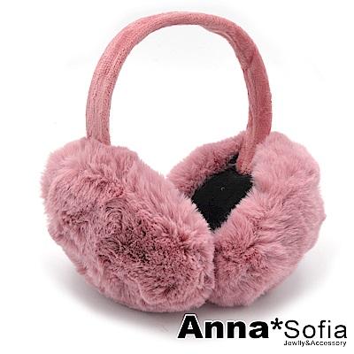 【2件69折】AnnaSofia 超柔仿兔毛可摺疊 仿皮草保暖耳罩(藕粉系)