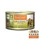 Instinct 原點 鹿肉無穀全貓主食罐85g 主食罐 鮮食 低過敏 含肉量高 適口性佳 product thumbnail 1