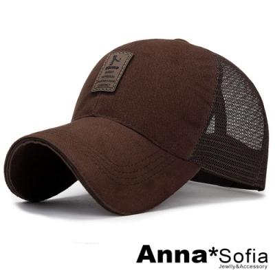 【出清3件5折】AnnaSofia 麂絨駝標 防曬遮陽運動棒球帽網帽(深咖系)