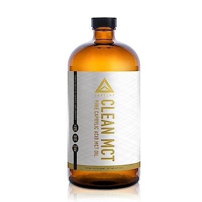 美國LEVELUP 100%純淨C8 MCT中鏈油 純椰子油萃取(473ml)