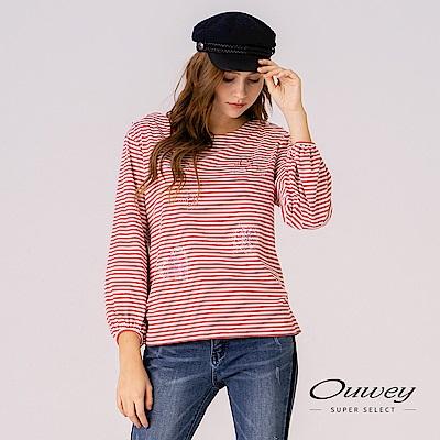 OUWEY歐薇 造型燙鑽裝飾肩膀縫扣圓領條紋上衣(粉)