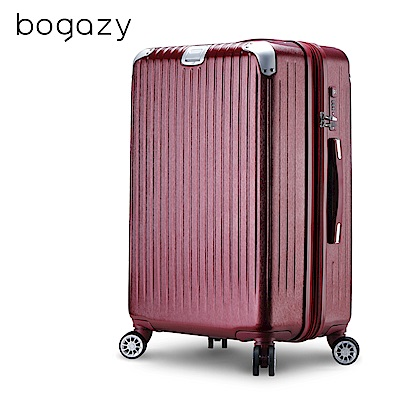 Bogazy 靜秘琉光 25吋可加大拉絲紋防爆拉鍊行李箱(酒紅色)