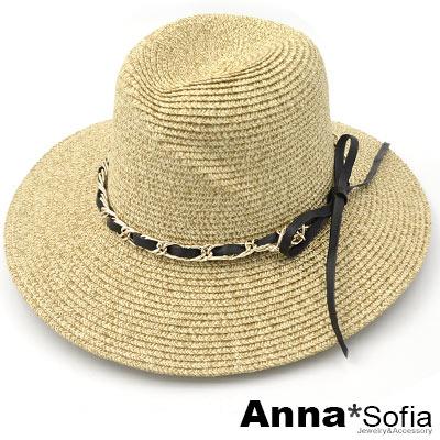 AnnaSofia 鍊繞革綁帶旋繞型 防曬遮陽紳士帽爵士帽草帽(黃褐系)