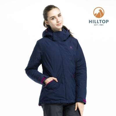 【hilltop山頂鳥】女款WINDSTOPPER羽絨短大衣F22FZ8深藍