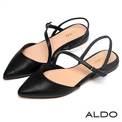 ALDO 原色真皮鞋墊鏤空繫帶尖頭鞋~尊爵黑色