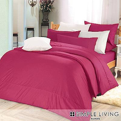 澳洲Simple Living 雙人300織台灣製純棉床包枕套組(浪漫桃)