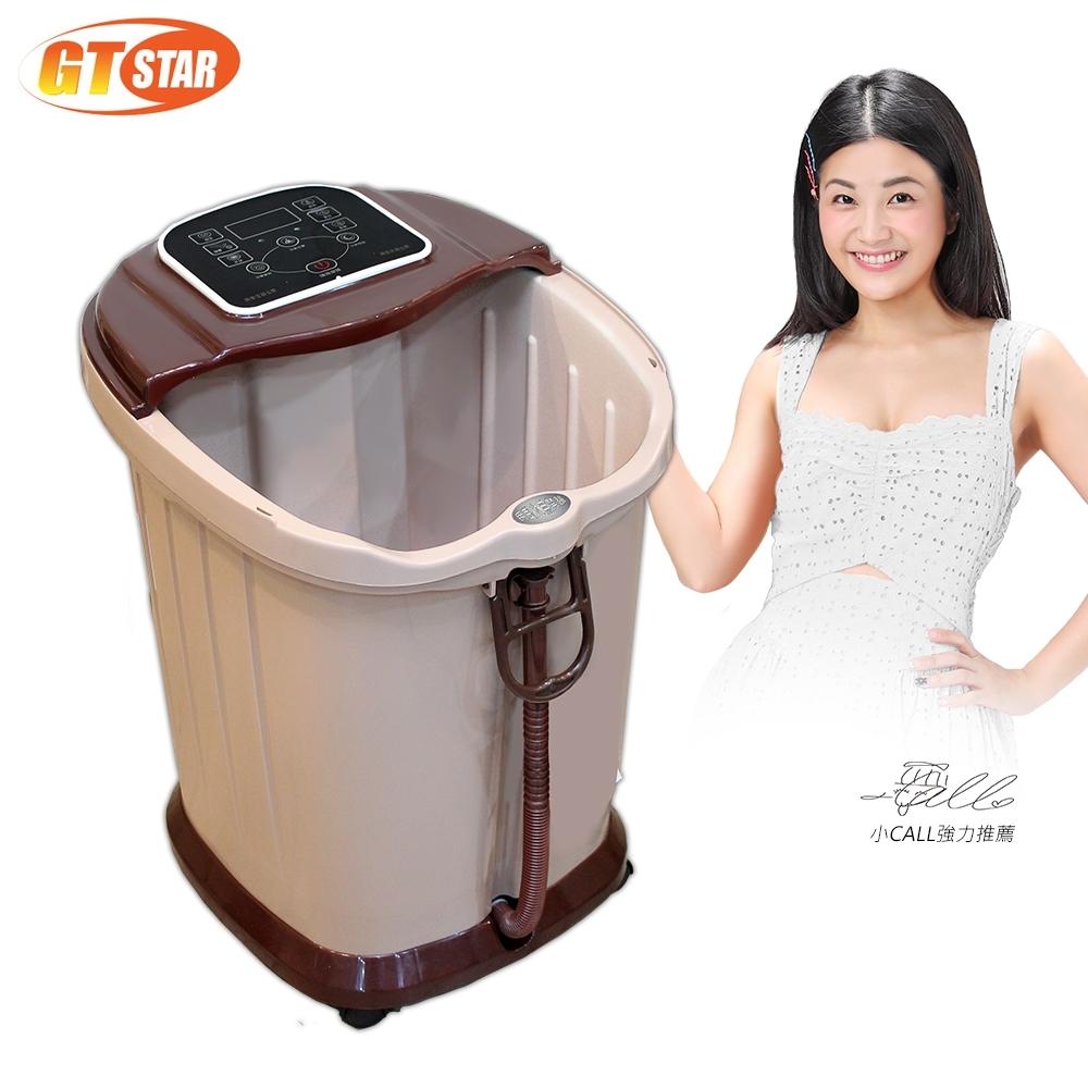 GTSTAR-超循環高桶電動滾輪泡腳機(SPA足浴機)