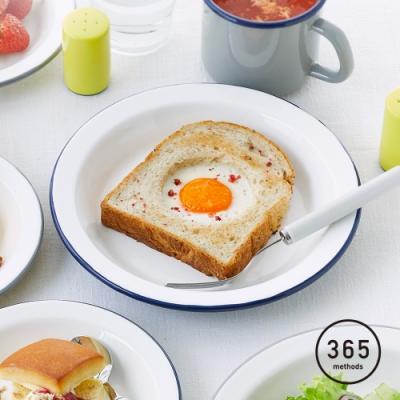 日本365methods 圓形琺瑯餐盤-23cm