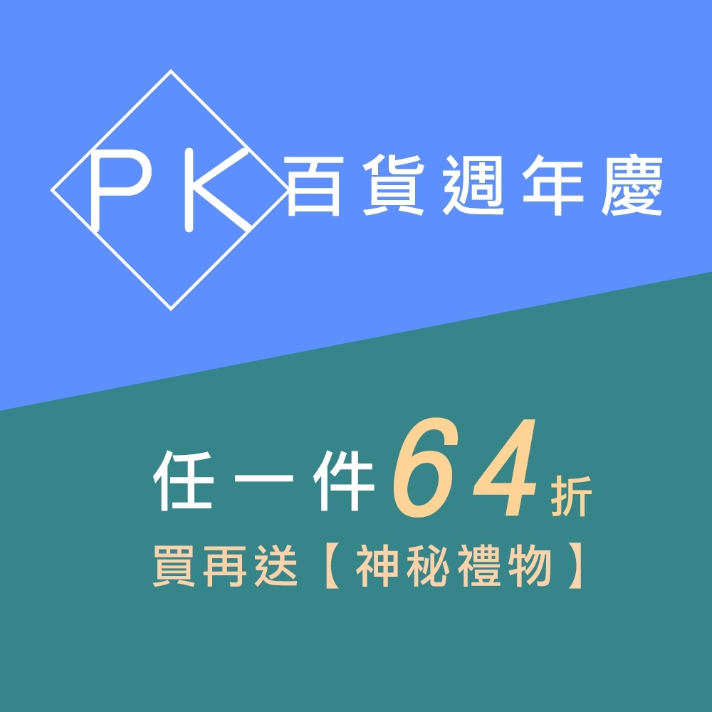 tic tac toe PK百貨週年慶