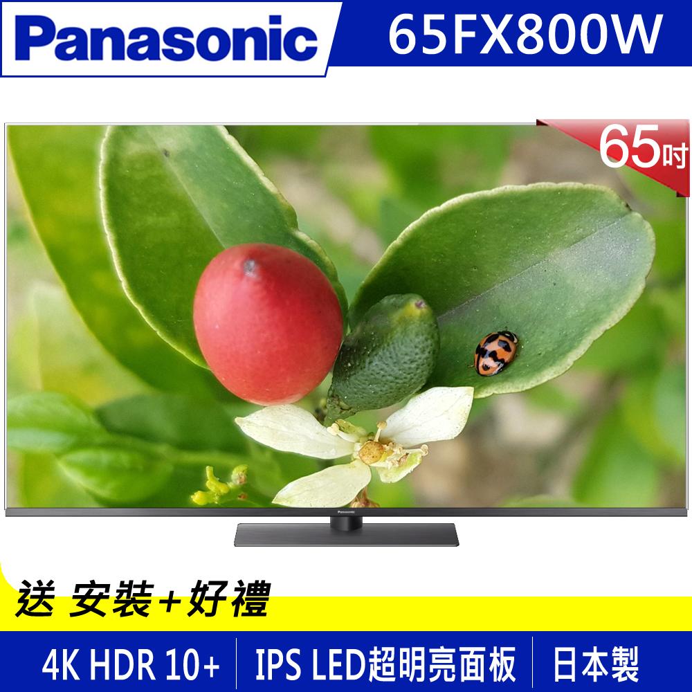 [無卡分期-12期]Panasonic國際 65型 4K連網液晶電視TH-65FX800W