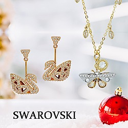 SWAROVSKI閃耀水晶85折