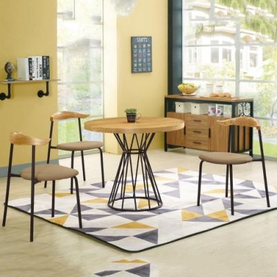 MUNA 潔兒3尺原木色圓桌(不含椅) 90X90X76cm