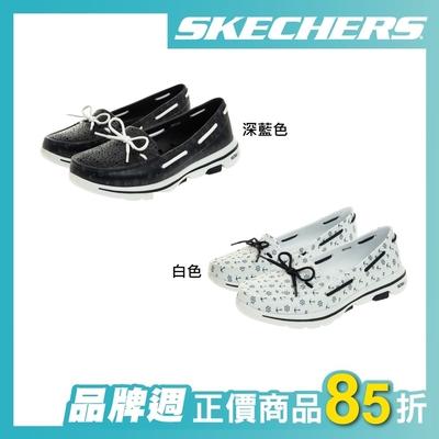 SKECHERS 女健走系列 GOWALK 5 防水鞋 全網獨家價