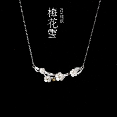 東方美學藝術素銀雙色立體小梅花純銀項鍊(素銀花朵版)-設計所在