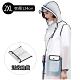 【生活良品】EVA透明黑邊雨衣-口袋設計(2XL號)附贈防水收納袋(男女適用) product thumbnail 1