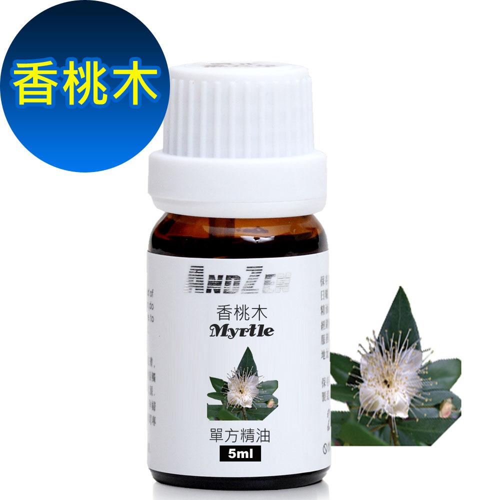 ANDZEN 天然草本單方純精油5ml-香桃木