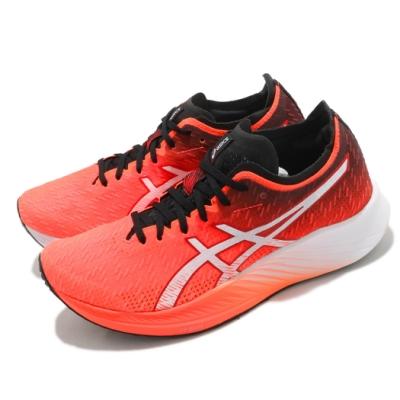 Asics 慢跑鞋 Magic Speed Carbon 女鞋 亞瑟士 碳板 回彈 彈性 省力 緩衝 橘紅 白 1012A895600